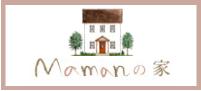 Mamanの家